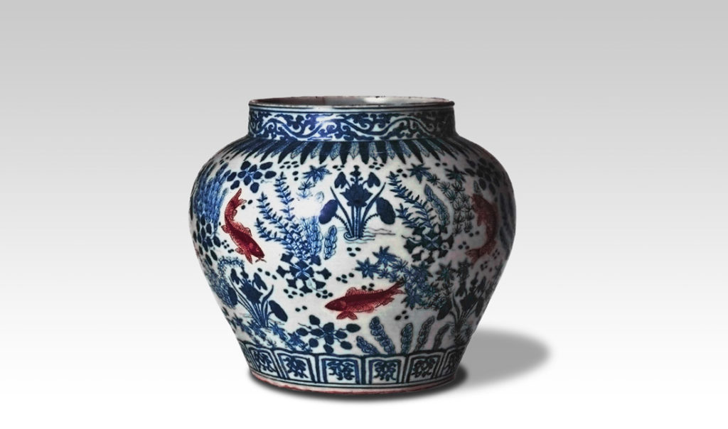 Chinese Ming Porcelain.