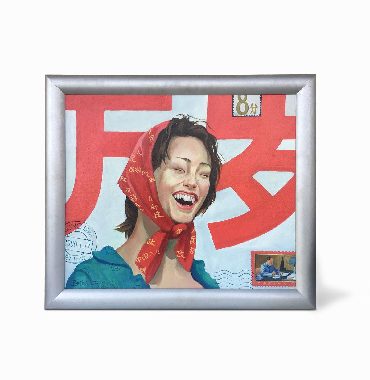 peinture asiatique fréjus, art asiatique, brocanteur fréjus, moderne tableau asiatique, artiste chinois peintre chinois peinture chinoise moderne, achat vente exertise prix à fréjus, nice